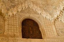 photo-architecture-Alhambra-à-Grenade-Andalousie-Espagne