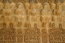 photo-architecture-détail-Alhambra-à-Grenade-Andalousie-Espagne