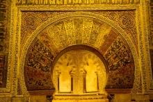 photo-architecture-grande-mosquée-Cordoue-Andalousie-espagne
