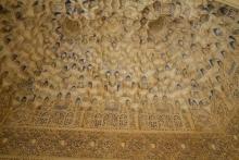 photo-architecture-stalactites-Alhambra-à-Grenade-Andalousie-Espagne